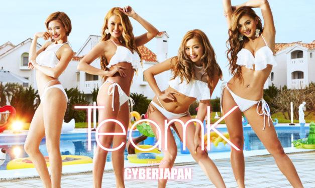 TeamK from CYBERJAPAN「Super Girl」MV 公開!