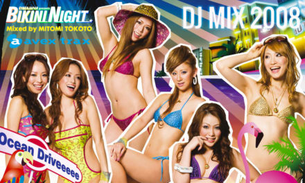 BIKINI NIGHT 2008 MIX CD