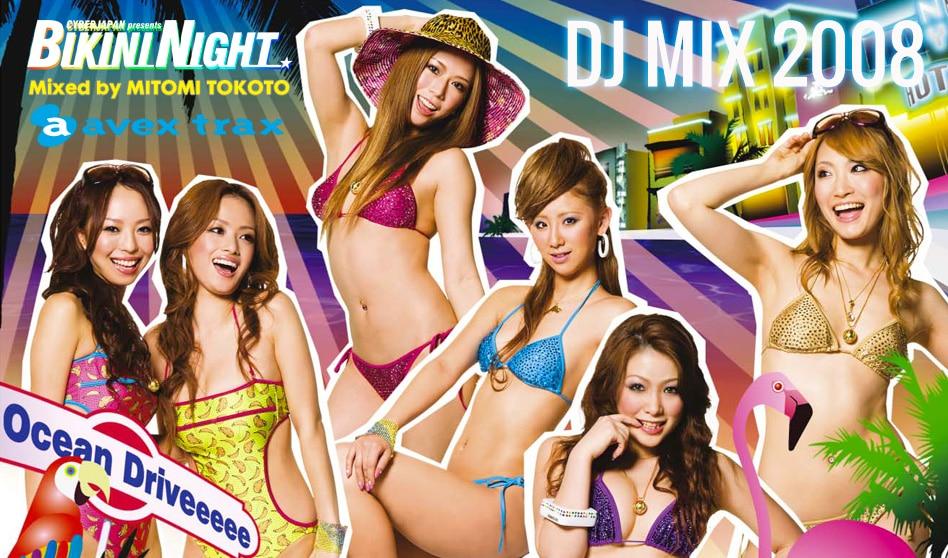 BIKINI NIGHT 2008 MIX CD