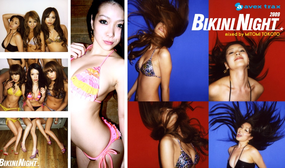 BIKINI NIGHT 2009 MIX CD