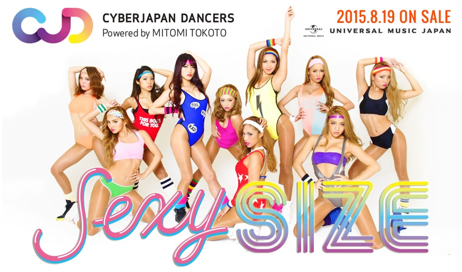 CYBERJAPAN DANCERS エクササイズ「SEXY SIZE」CD&DVD リリース