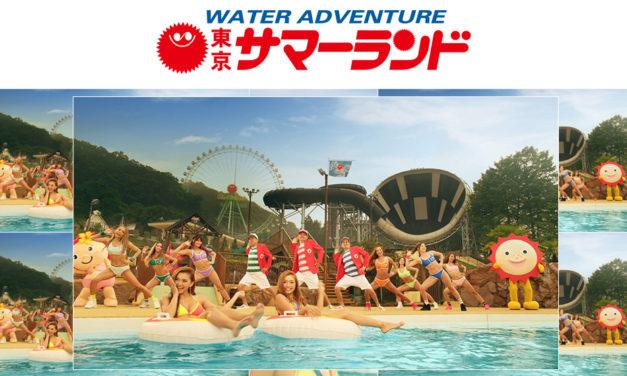 CYBERJAPAN x Tokyo Summerland CM 2016