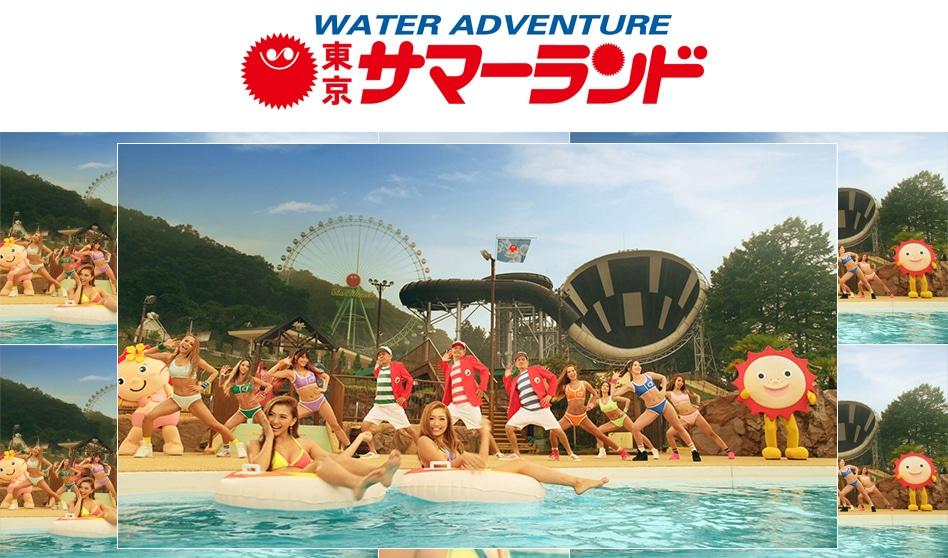CYBERJAPAN × Tokyo Summerland CM