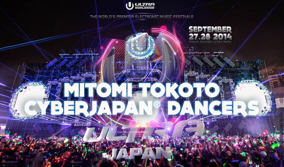 CYBERJAPAN × ULTRA JAPAN 2014