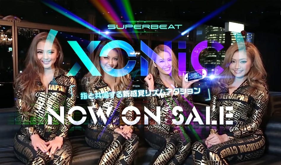 CYBERJAPAN × SUPERBEAT XONiC コラボ