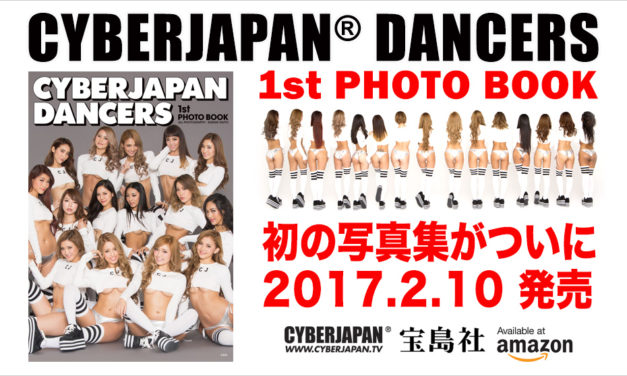 CYBERJAPAN DANCERS 1st PHOTO BOOK!
