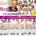 3.11(土) SUPER BIKINI NIGHT 2017 WINTER