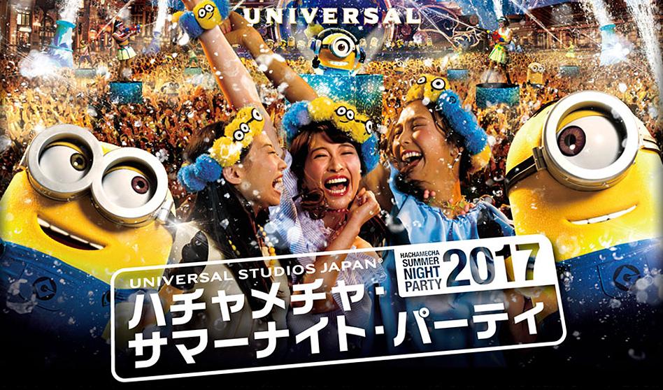 ユニバーサル・スタジオ・ジャパン x CYBERJAPAN DANCERS