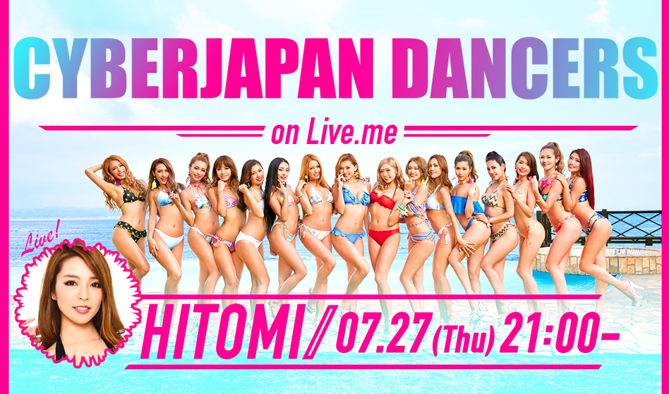 CYBERJAPAN DANCER HITOMI が「Live.Me(ライブミー)」に初登場!