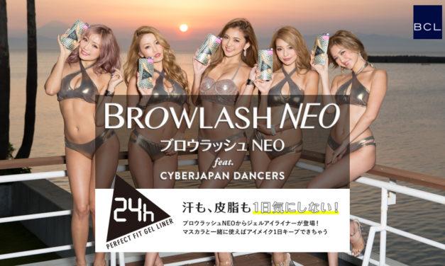 BCLカンパニー × CYBERJAPAN DANCERS がメイク商品でコラボ!