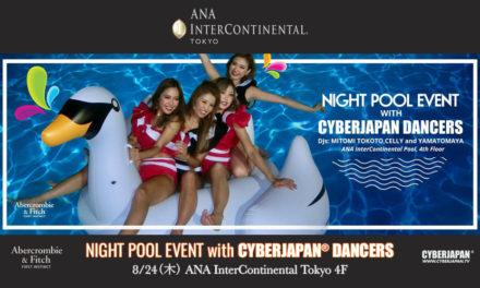 CYBERJAPAN x ANAインターコンチネンタルホテル東京のプールパーティが再び!