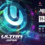CYBERJAPAN x ULTRA JAPAN 2017