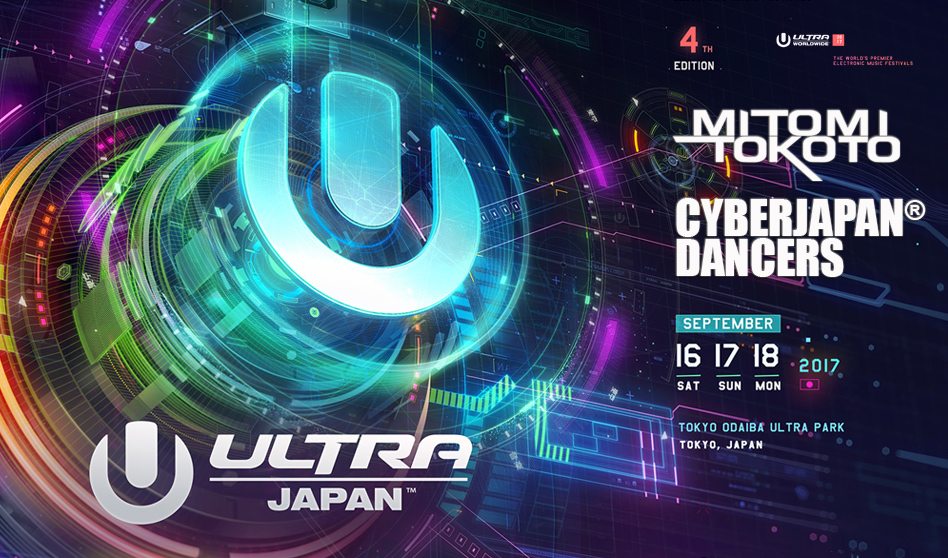 CYBERJAPAN × ULTRA JAPAN 2017