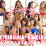 CYBERJAPAN DANCERS の MV Dance Movie 配信スタート!