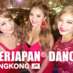 CYBERJAPAN x JTB 香港のツアーを体験!