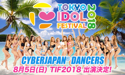 CYBERJAPAN DANCERS × TOKYO IDOL FESTIVAL 2018!