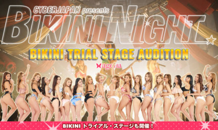 SUPER BIKINI NIGHT トライアルステージ AUDITION!
