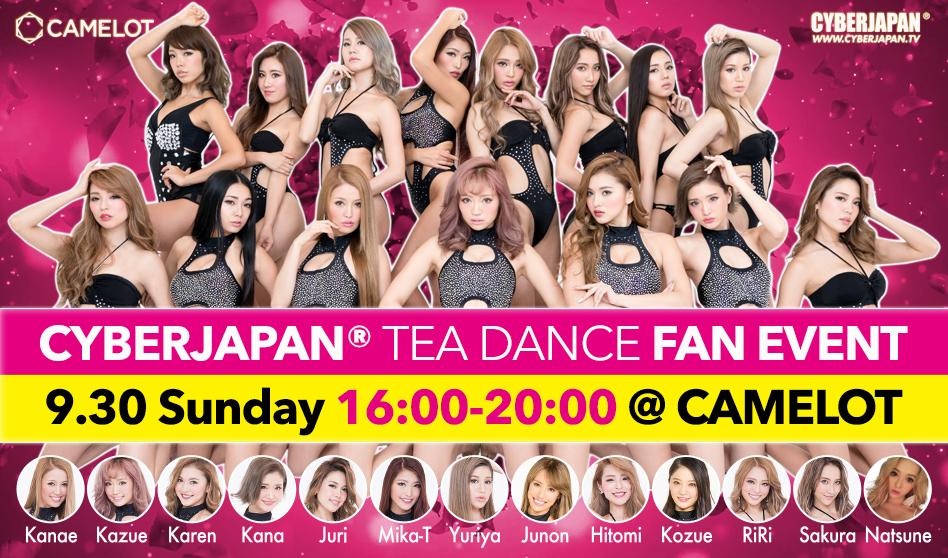 9.30日(日) 渋谷にて CYBERJAPAN DANCERS 初ファンイベント開催!