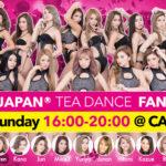 11/25 (日) CYBERJAPAN 初ファンイベント @ 渋谷 CAMELOT 開催!