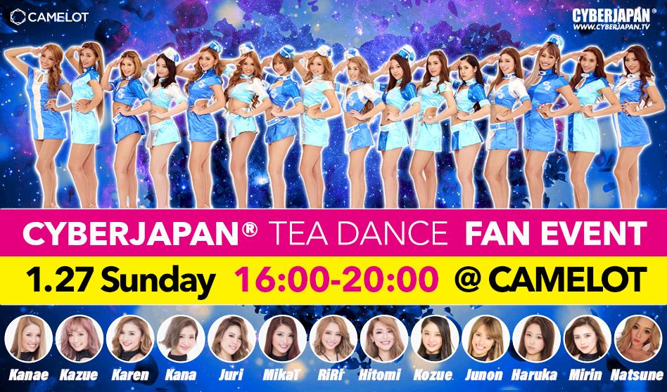 1/27 (日) CYBERJAPAN ファンイベント @ 渋谷 CAMELOT 開催!