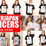CYBERJAPAN DANCERS の2019年冬 Tシャツ販売決定!