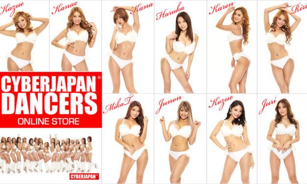 CYBERJAPAN DANCERS の新作タオル販売決定!Tシャツ再販も!
