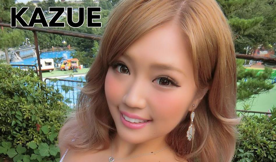 audition2019_kazue