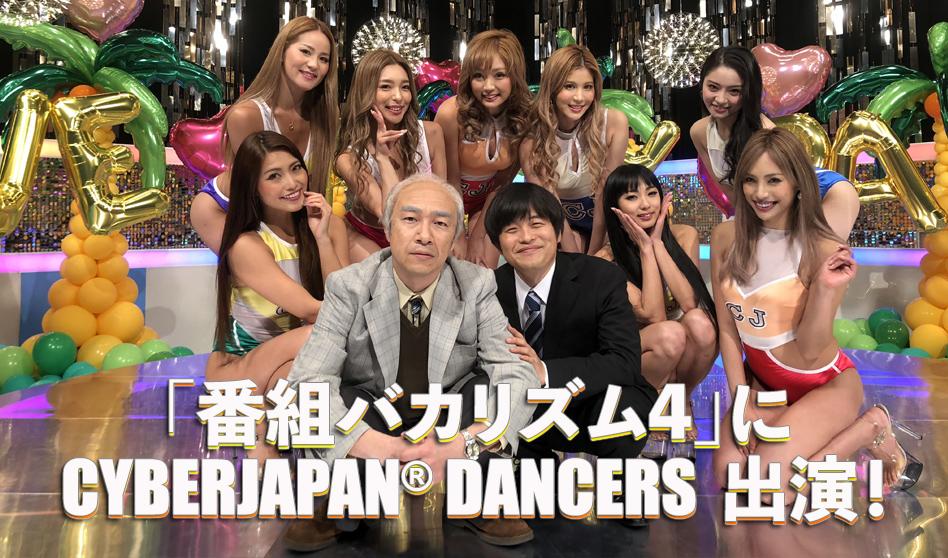 news_audition2019_w6.jpg
