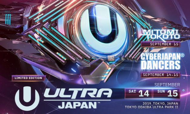 CYBERJAPAN × ULTRA JAPAN 2019