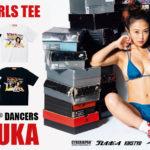 HARUKA × KIKS TYO Tシャツ