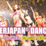 CYBERJAPAN DANCERS「HIGHER」MV の配信スタート!