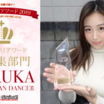 HARUKA がグラジャパ!アワード2019の写真集部門賞受賞!