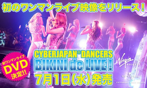 初ワンマンライブ「BIKINI DE LIVE」Blu-ray&DVD 決定!