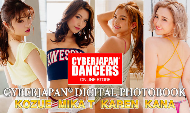 KANA, KAREN, KOZUE, MIKA T ソロデジタル写真集!