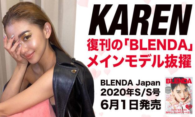 BLENDA JAPAN × KAREN