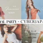 ROYAL PARTY × CYBERJAPAN