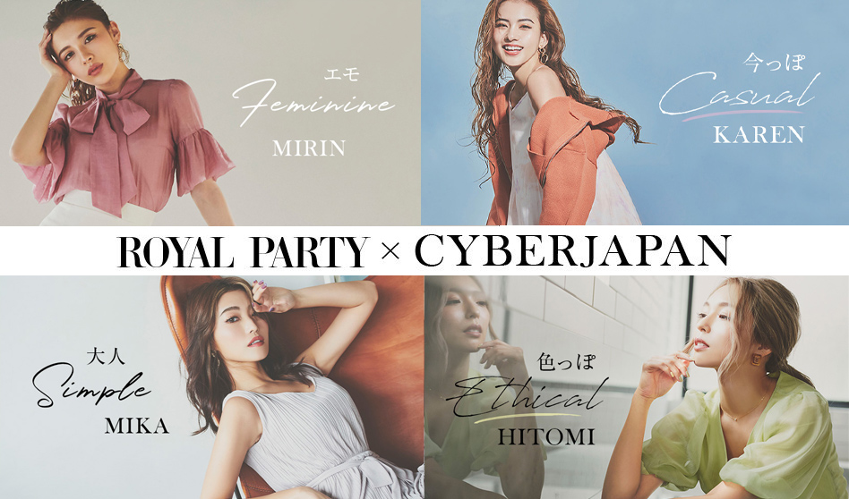 ROYAL PARTY × CYBERJAPAN