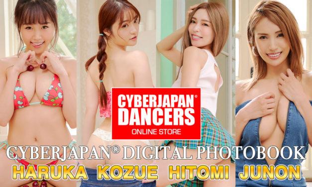 HARUKA, KOZUE, JUNON ソロデジタル写真集!