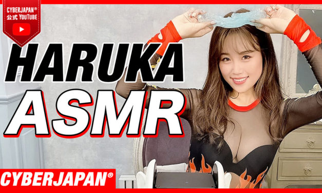 【公式】ASMR!HARUKA がたぷたぷスライムを作って、音を楽しんでみた!