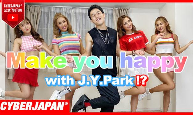 【公式】NiziU / Make you happy 踊ってみた!まさかの J.Y.Park 本人登場!?