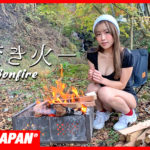 【公式】ひたすら HARUKA と焚き火と川のせせらぎの音に癒される!
