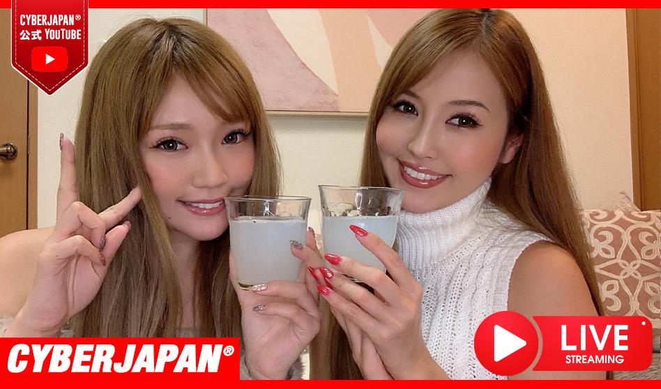 【公式】渡辺シスターズと一緒に乾杯!自宅からタコパ生配信!