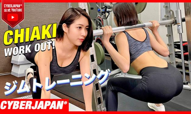 【公式】お尻、背中、胸、下半身の引き締め美ボディトレーニング!