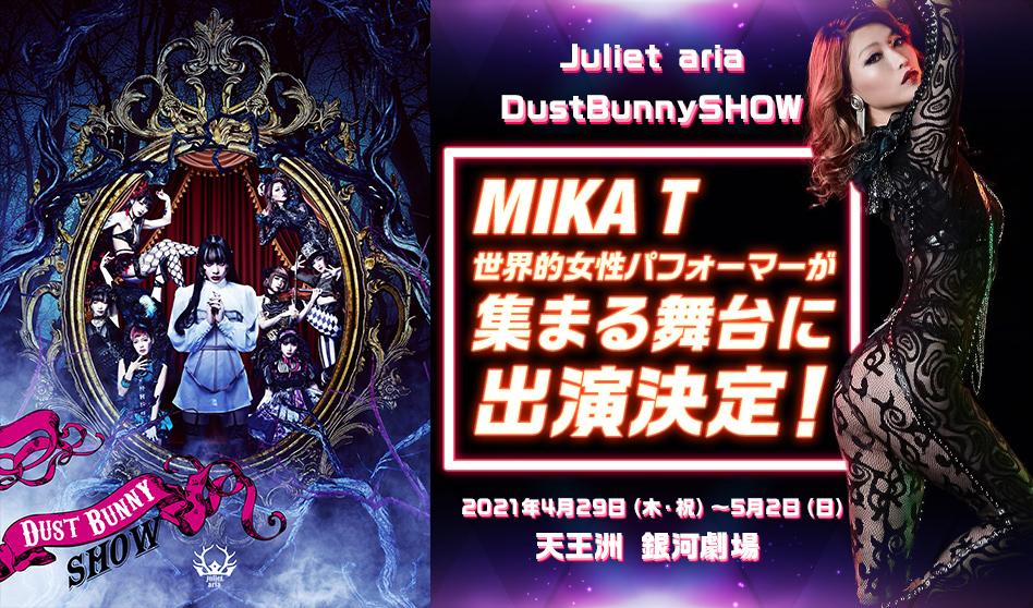 Mika T ✖︎ DUSTBUNNYSHOW