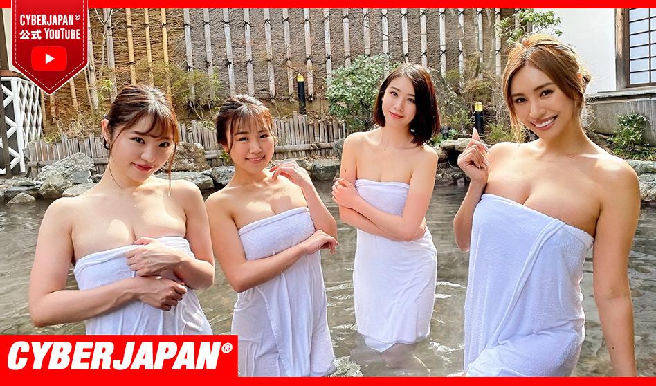 【公式】江戸時代にタイムスリップ!温泉女子会おふざけ水中映像も!