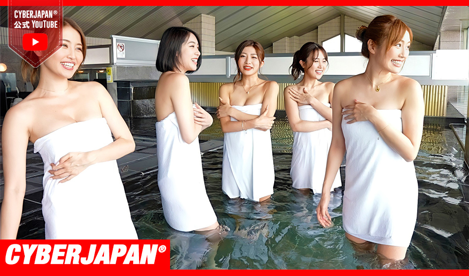 【公式】絶景オーシャンビューのお風呂と黄金風呂で大はしゃぎ!温泉女子会の水中映像も!