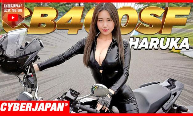 """【公式】HARUKA x HONDA CB400SF!実写版 """"峰不二子""""!?バイク女子がサーキットで久々に中型バイクに乗ってみた!"""