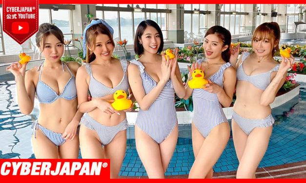 【公式】絶景スパ!お揃い水着で女子旅プール!太平洋を一望できるアクアパレスが最高すぎた!