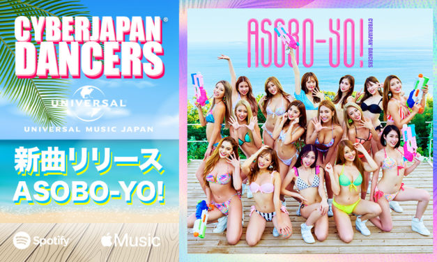 9/22 新曲『ASOBO-YO!』のリリース決定!