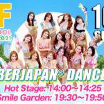 CYBERJAPAN DANCERS × TOKYO IDOL FESTIVAL 2021